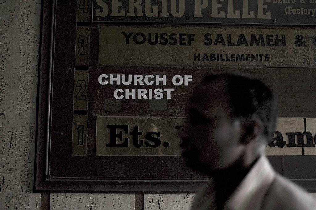Exorcism in Beirut. Sri Lanka maid workers christian community